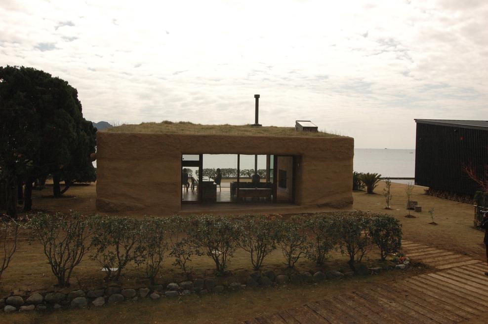house c nano home